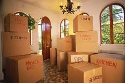 emballage israel