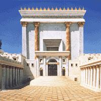 cadre a jerusalem